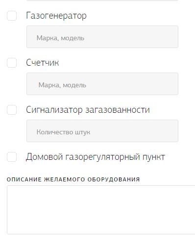 Анкета заявки на приобретение услуги