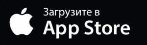 Скачать приложение Мособлгаз на iPhone